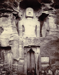 Buddhist [sic for Jain] colossal figure, 65 feet high, at entrance to Gwalior Fortress